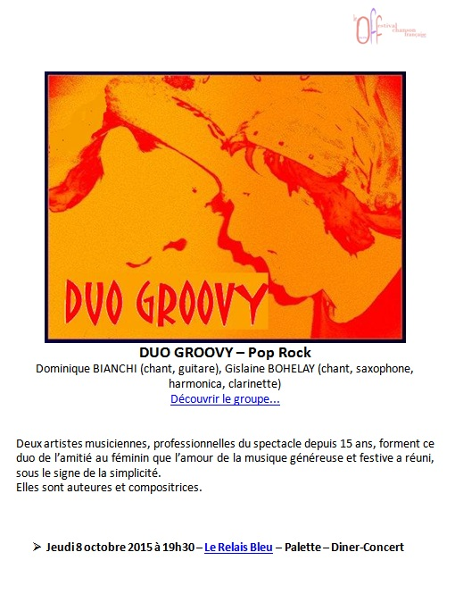 DUO_GROOVY_OFF